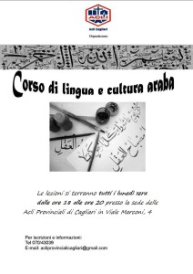 locandina-arabo