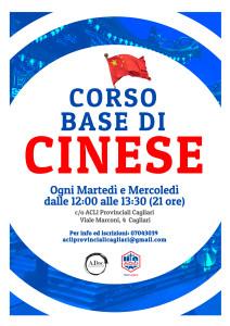 CORSO-BASE-DI-cinese